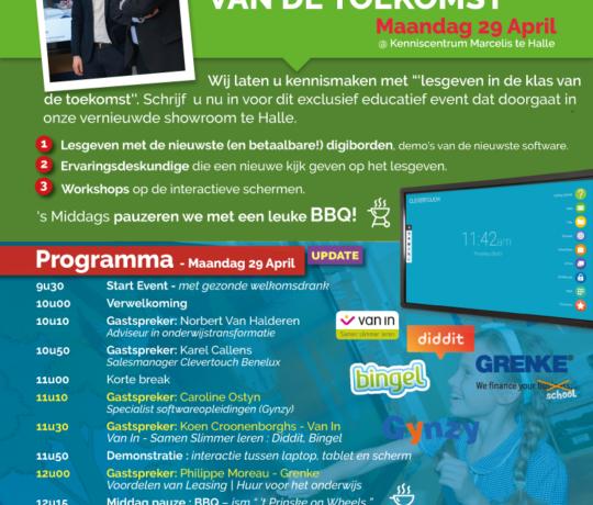 uitnodiging-29-april-lesgeven in de klas van de toekomst Marcelis Halle ctouch clevertouch